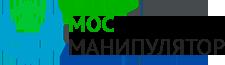 МОС МАНИПУЛЯТОР