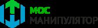 манипулятор в Москве